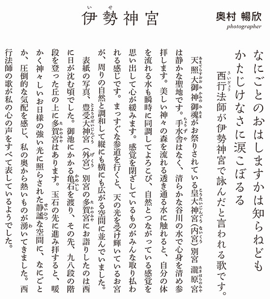 kamigamino_20210811_5.jpg
