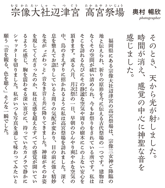 kamigamino_20210818_5.jpg
