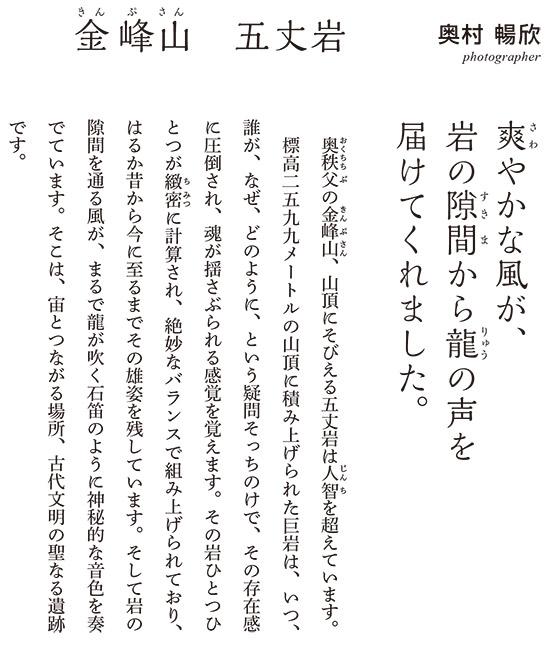 kamigamino_20210825_5.jpg