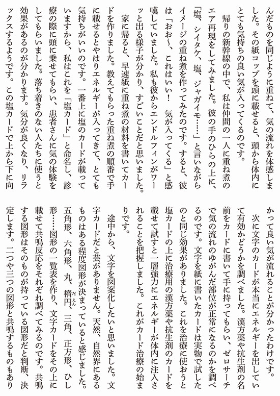 osusume_aoki20210812_5.jpg