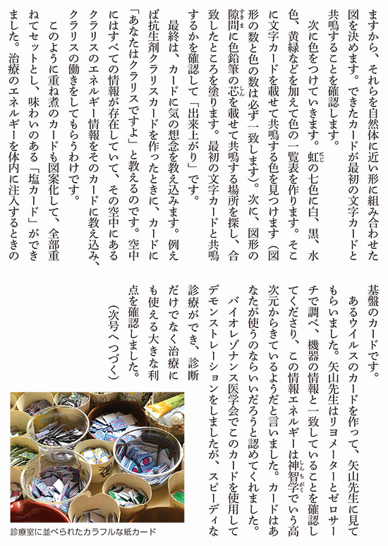 osusume_aoki20210812_6.jpg
