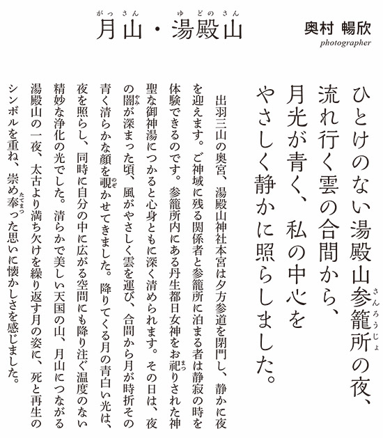 kamigamino_20210901_5.jpg
