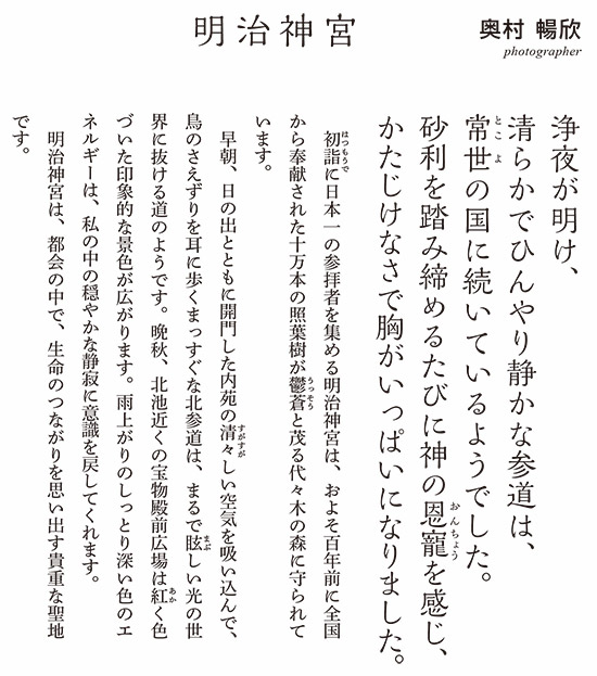 kamigamino_20210908_5.jpg