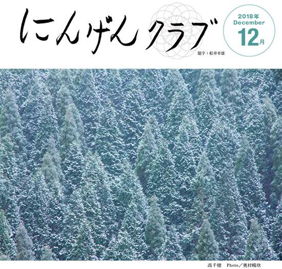 kamigamino_20210915_1.jpg