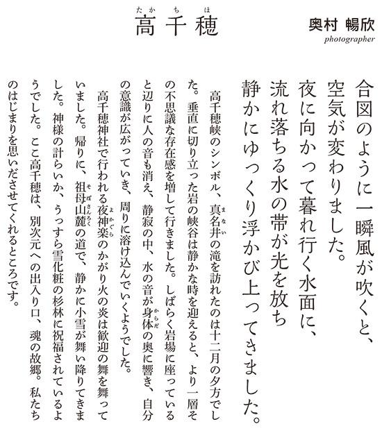 kamigamino_20210915_5.jpg