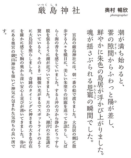 kamigamino_20210922_5.jpg