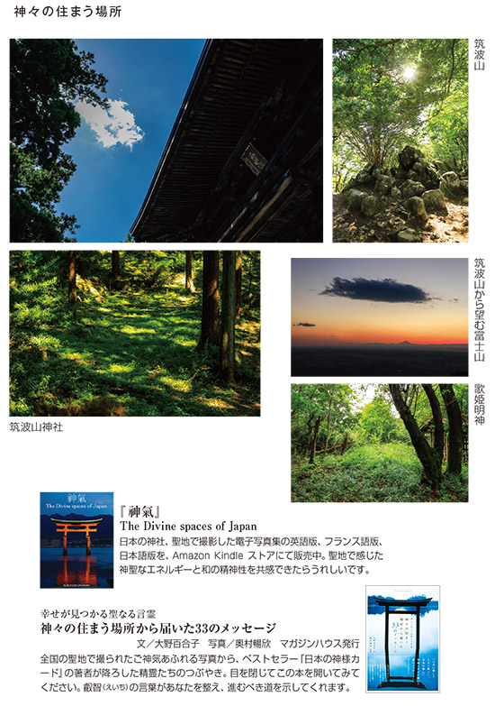 kamigamino_20211006_3.jpg