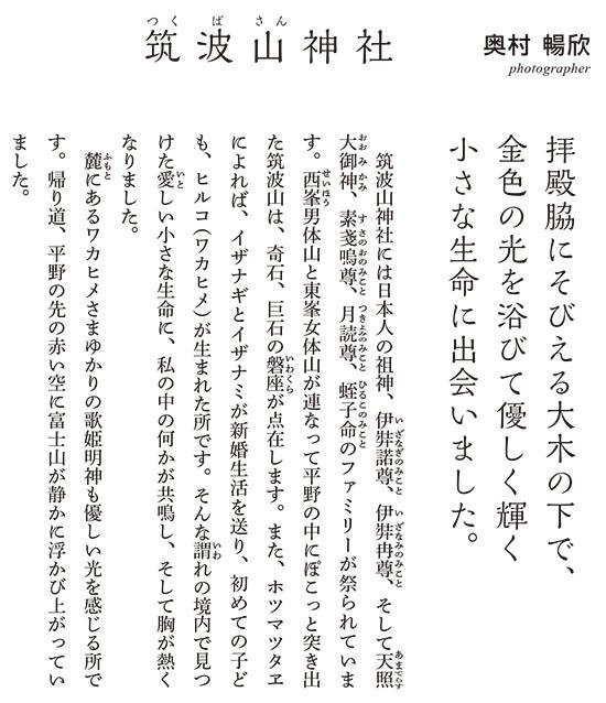 kamigamino_20211006_5.jpg