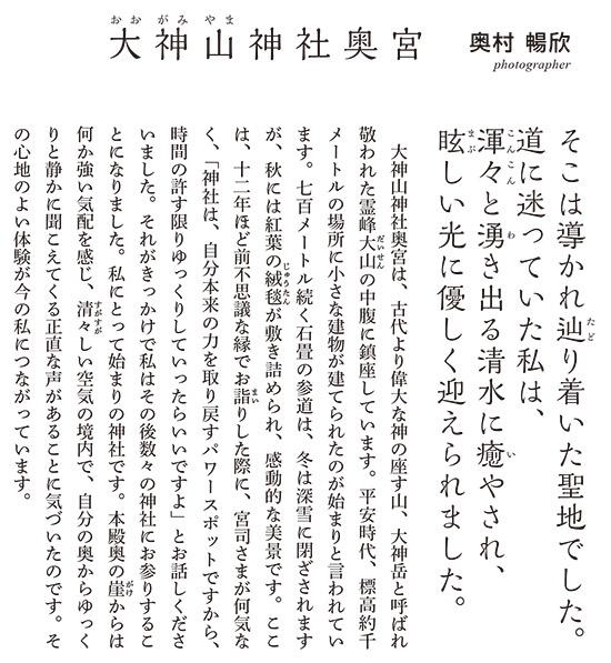kamigamino_20211013_5.jpg