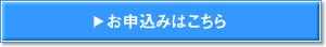 botan_r1_c1.jpg