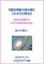 勝仁200618-90.jpg