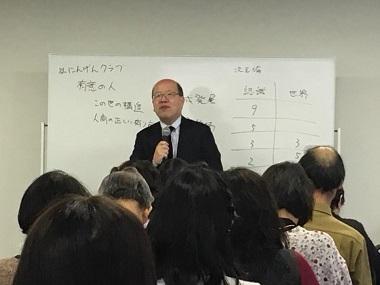 大阪セミナー1.jpg