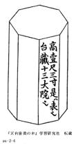 画像3.png
