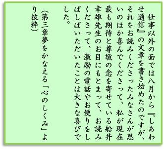 23通の手紙.jpg