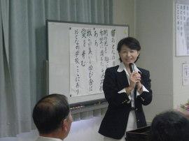 1_koyamasshi.jpg