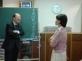 2_kokuban.jpg