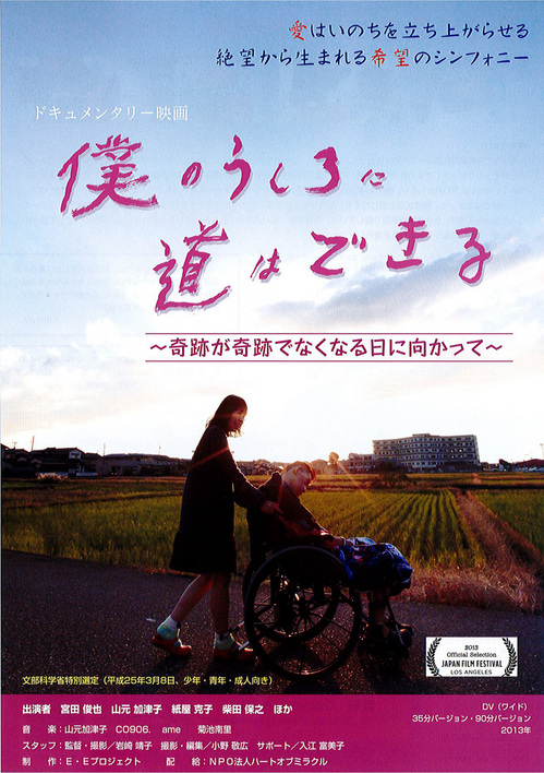 bokunoushiro.jpg