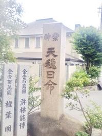 芦屋神社.jpg
