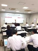 13 飯田勉強会.jpg