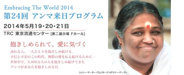 main2014_2[1].jpg