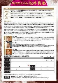 智徳2.jpg