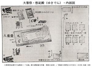 zu2-5yaedatami-0.jpg