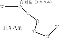 zu3-1-8star.jpg