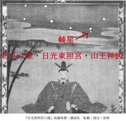 zu3-11-nikkoo8star.jpg