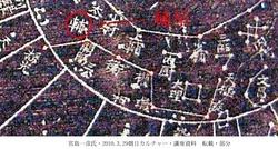 zu3-12-tenmonzu8star.jpg