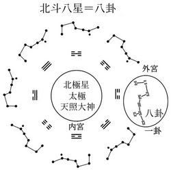 zu3-6-haaka8star.jpg