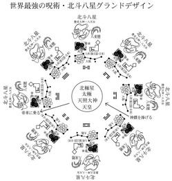 zu3-9-all8star.jpg