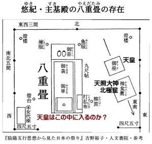 zu6-1.jpg