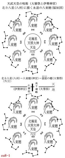 zu8-1.jpg
