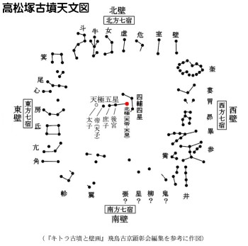 hata_blog_20200918-tenmonzu.jpg