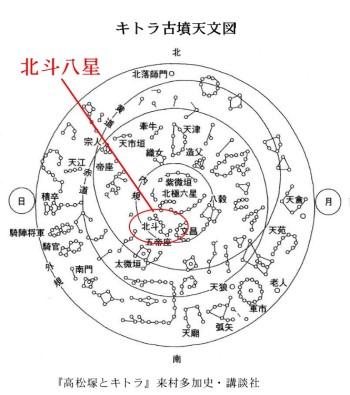 hata_blog_20200918-kitoratenmonzu.jpg