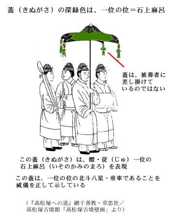 hata_blog_20201018-kinugasa.jpg