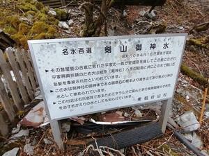 剣山1.jpg