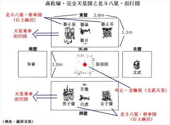 hata_blog_20210217-350x257-tenmonzu.jpg