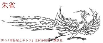 hata_blog_20210318-350x145-suzaku.jpg