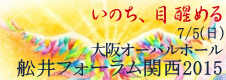 banner226 x 80.png