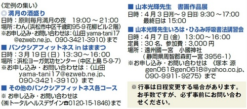 浜松3-2.jpg